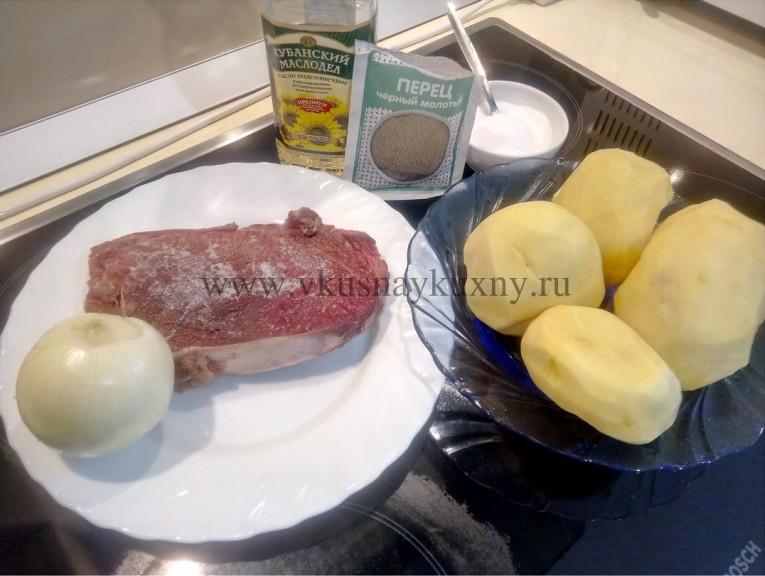 Как готовить сушеное мясо ингредиенты