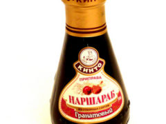 Наршараб