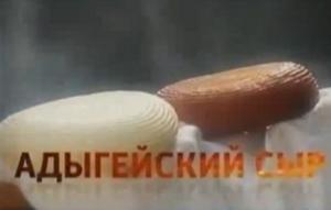Два вида адыгейского сыра: белый и копченый