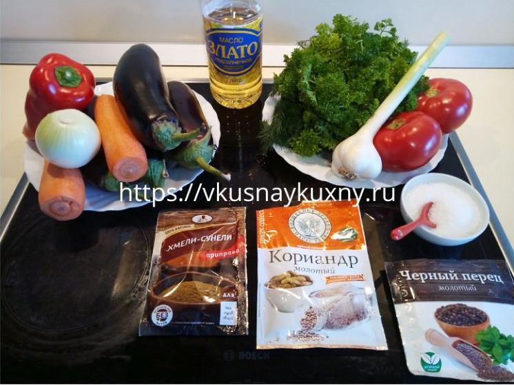 Аджапсандал ингредиенты продуктов