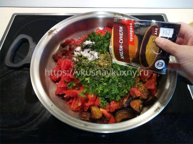 Добавляем хмели-сунели к баклажанам с овощами в сковороду ВОК