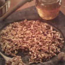 Ореховая халва