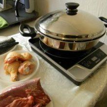 Сковорода Вок от компании Amway