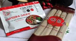 Упаковка гречневой лапши соба с соусом Якисоба