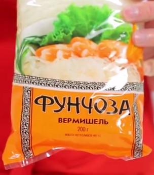Вермишель фунчоза упаковка