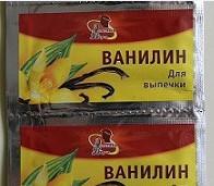 Ванилин для выпечки в пакетиках