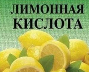 Лимонная кислота порошок