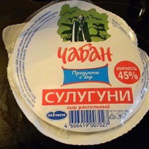 Сыр сулугуни рассольный