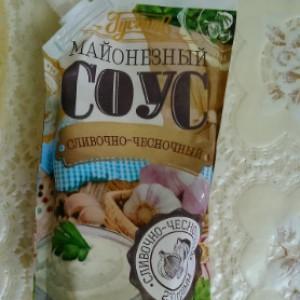 Майонезный соус сливочно-чесночный
