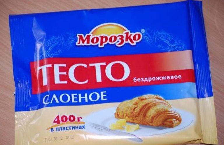 Крем для торта на молоке рецепт пошагово