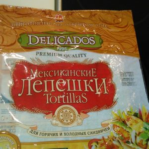 Мексиканские лепешки tortillas упаковка