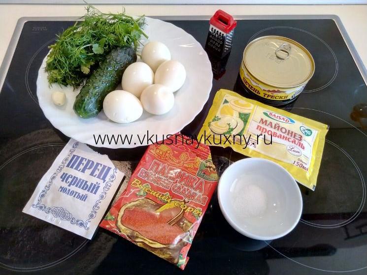 Яйца фаршированные печенью трески ингредиенты рецепта