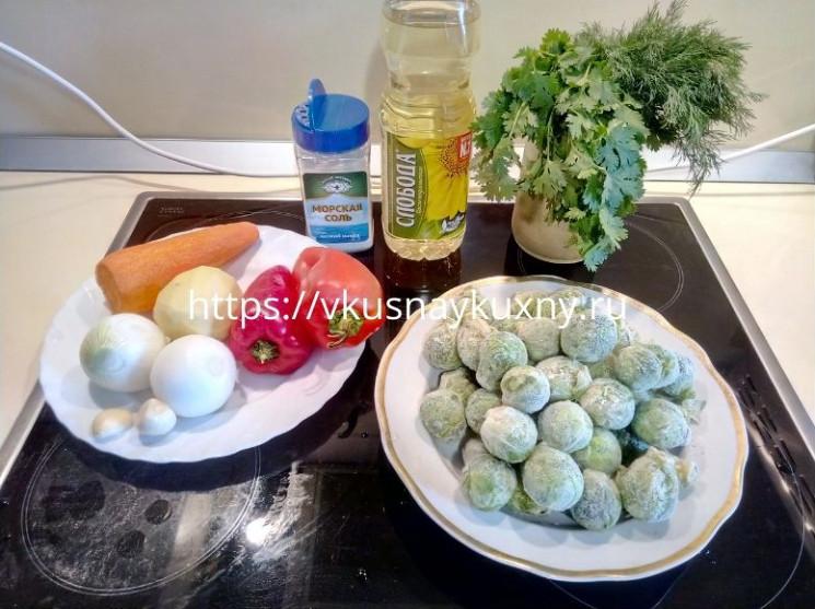 Как приготовить брюссельскую капусту замороженную вкусно и быстро