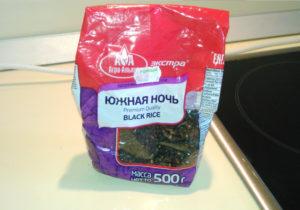 Черный рис Южная ночь в упаковке