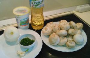 Как приготовить грибы в сметане на сковороде с укропом и чесноком