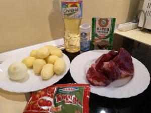 Как приготовить жаркое по домашнему ингридиенты