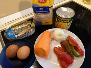 Рыбный салат рецепт из консервов скумбрия
