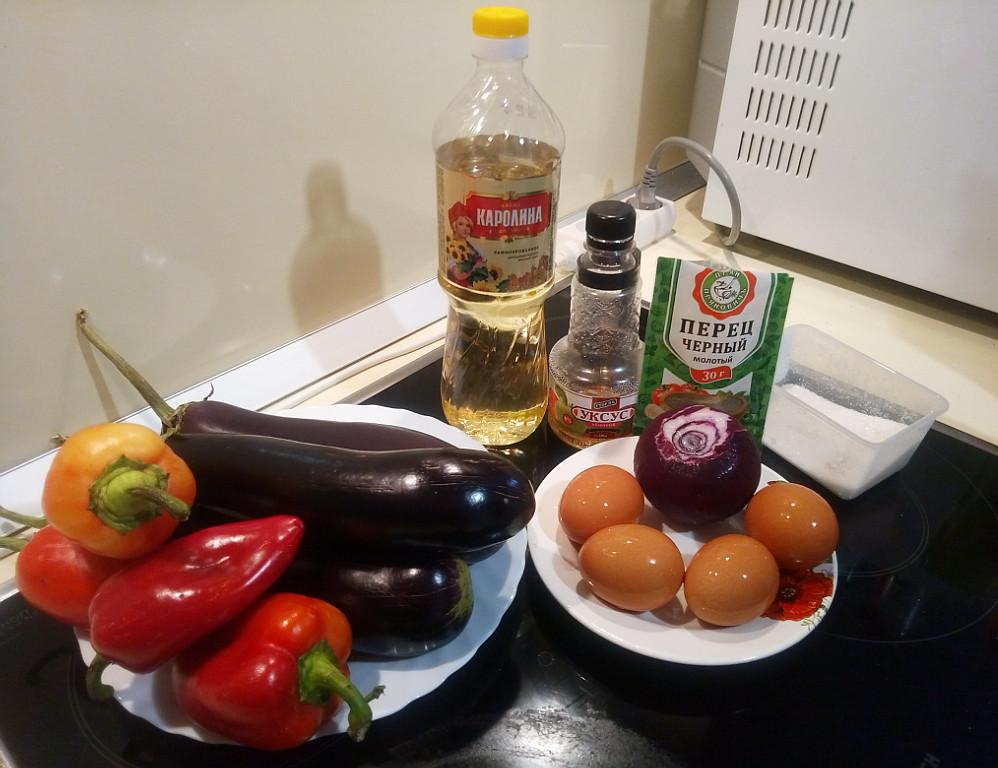 Салат из баклажанов вкуснотища на стол ингридиенты