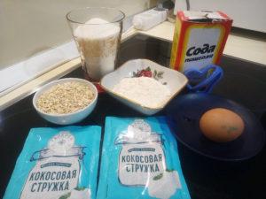 Что можно приготовить из кокосовой муки на десерт