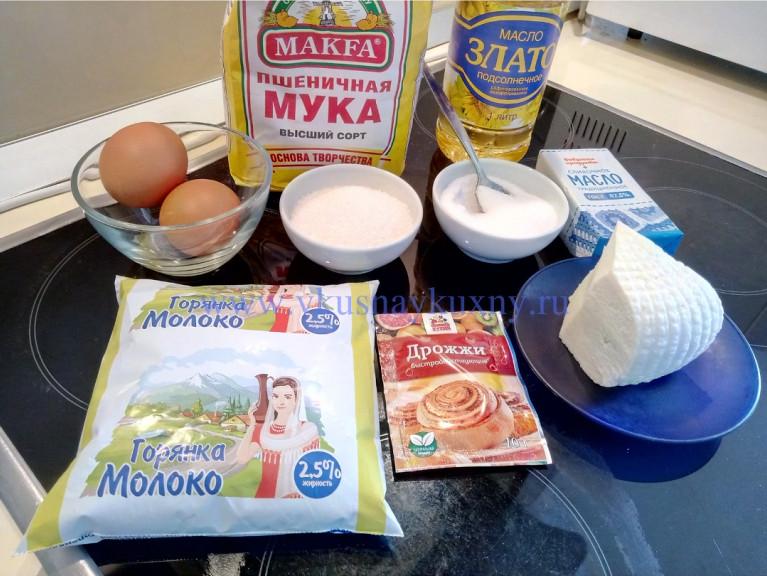 Хачапури по аджарски рецепт приготовления в домашних условиях с адыгейским сыром