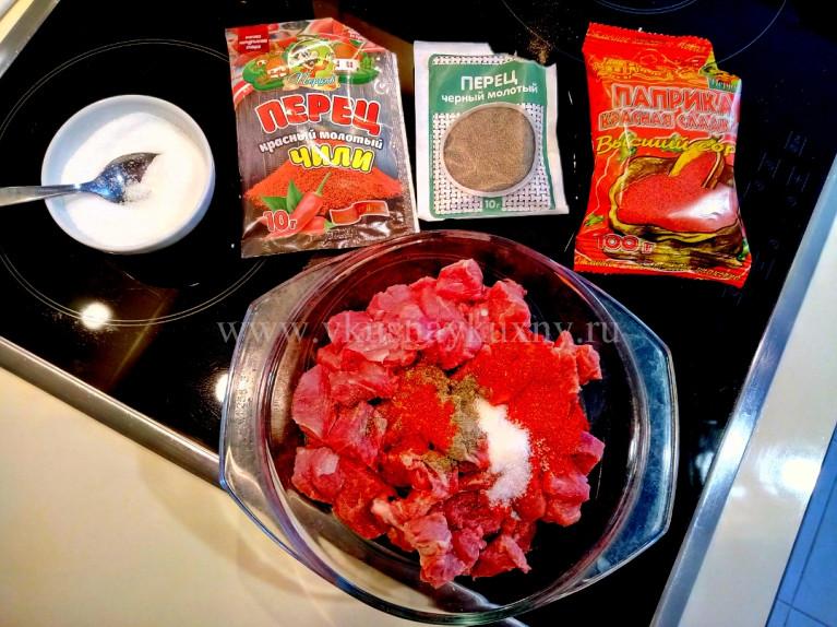 Маринуем говядину в паприке и смеси перцев с солью по абхазски