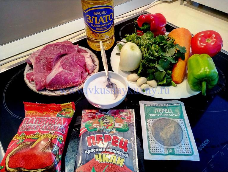 Мясо по абхазски традиционный рецепт пошаговый с фото