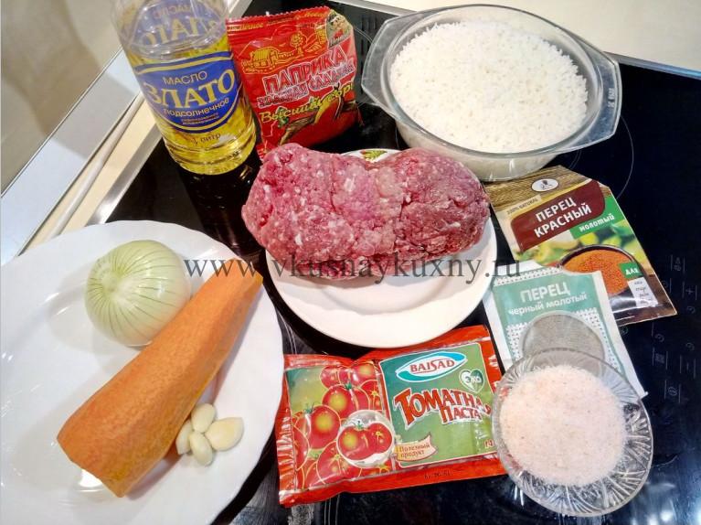 Ингредиенты для тефтелей в томатном соусе с овощами