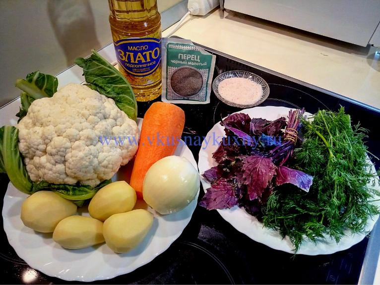 Овощной суп вегетарианский ингредиенты
