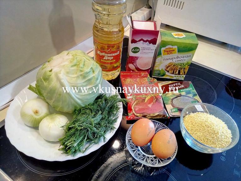 Ингредиенты для капустных котлет с пшеном
