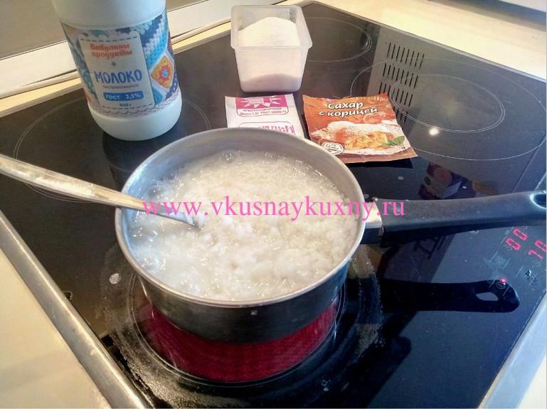 Варим рис для сютлача на среднем огне