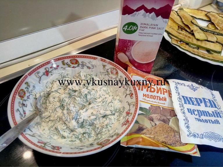 Сметанный соус с сыром, укропом и чесноком для цукини