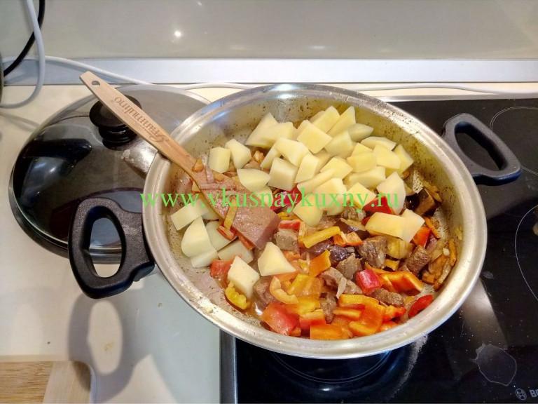 Добавляем к мясу картофель и болгарский перец в сковороду