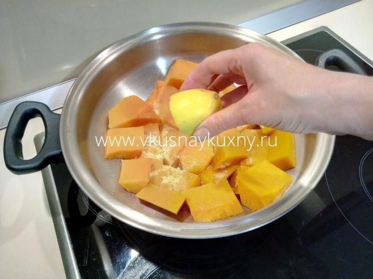 Выдавливаем сок половинки лимона в приготовленную тыкву по турецки еще горячую