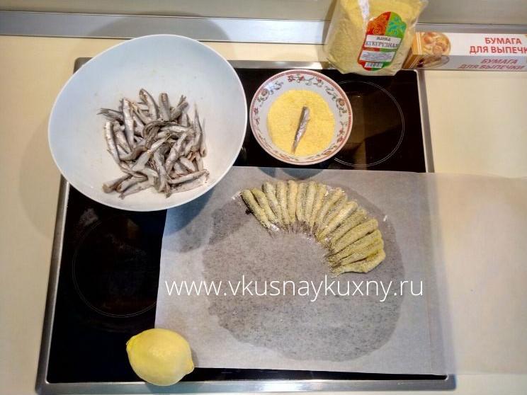 Рыба по турецки рецепт хамси укладываем на пергамент