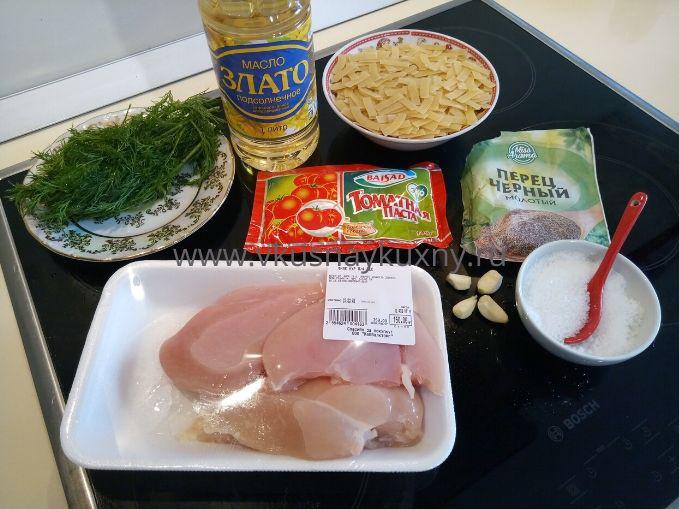 Что можно приготовить из курицы и макарон и томатной пасты