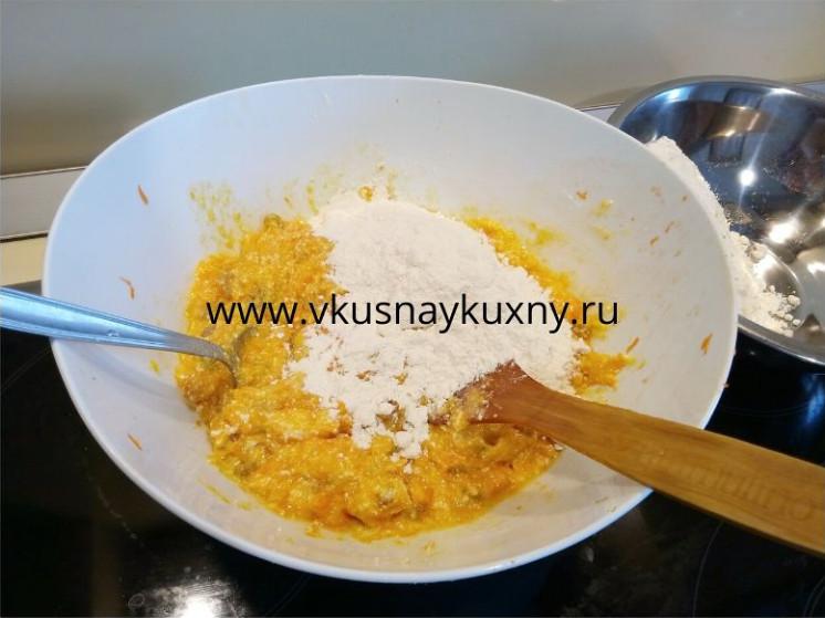Добавляем муку в морковную массу и перемешиваем