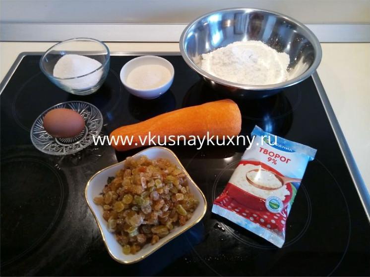 Ингредиенты для сырников с морковью и изюмом и манкой