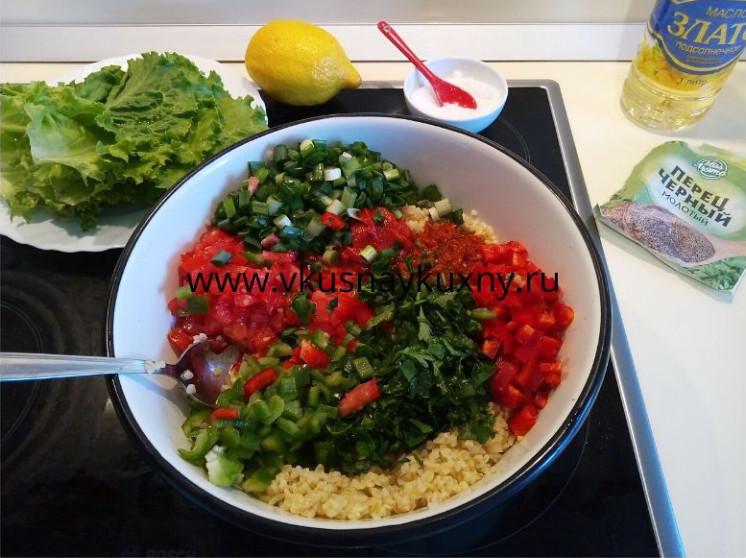 Как приготовить турецкий кысыр с булгуром