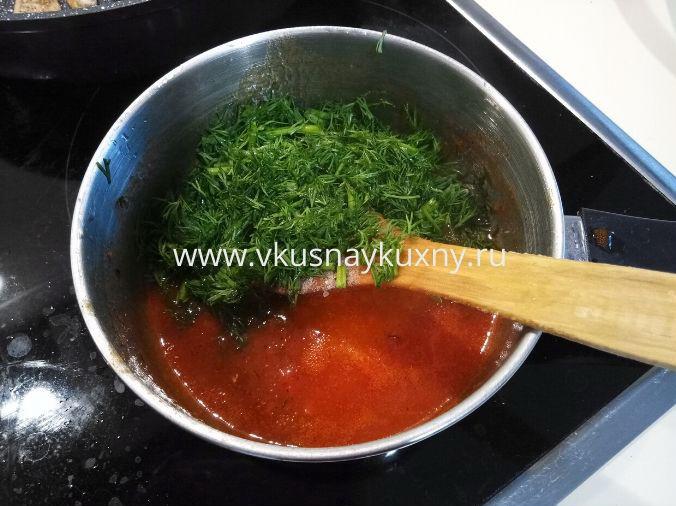 Как сделать соус из томатной пасты и укропа и чеснока