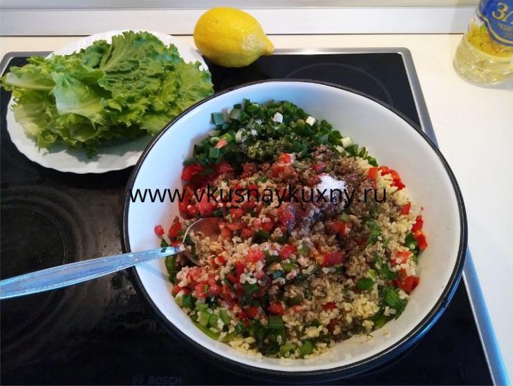 Кысыр турецкая кухня рецепты с булгуром