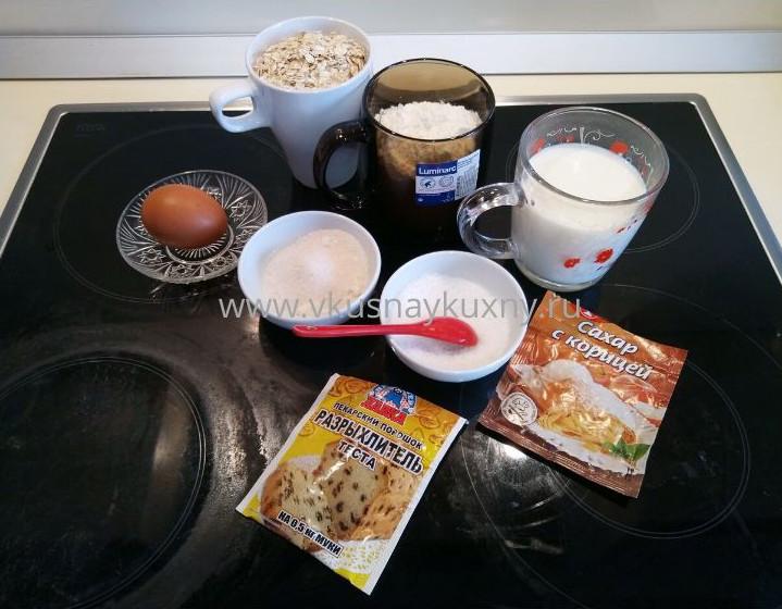 Овсяные оладьи диетические ингредиенты для приготовления