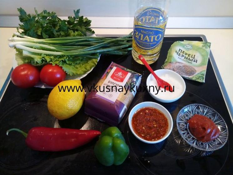 Турецкий салат кысыр рецепт с булгуром