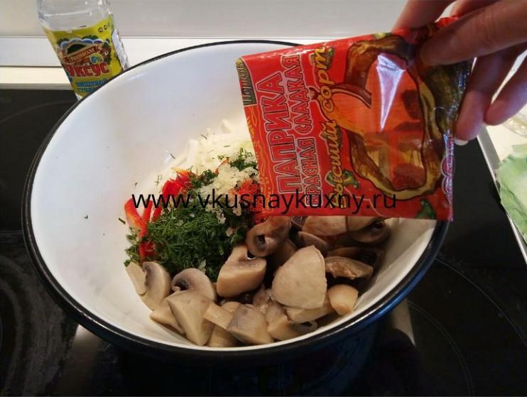 Добавляем паприку в шампиньоны с овощами для маринования