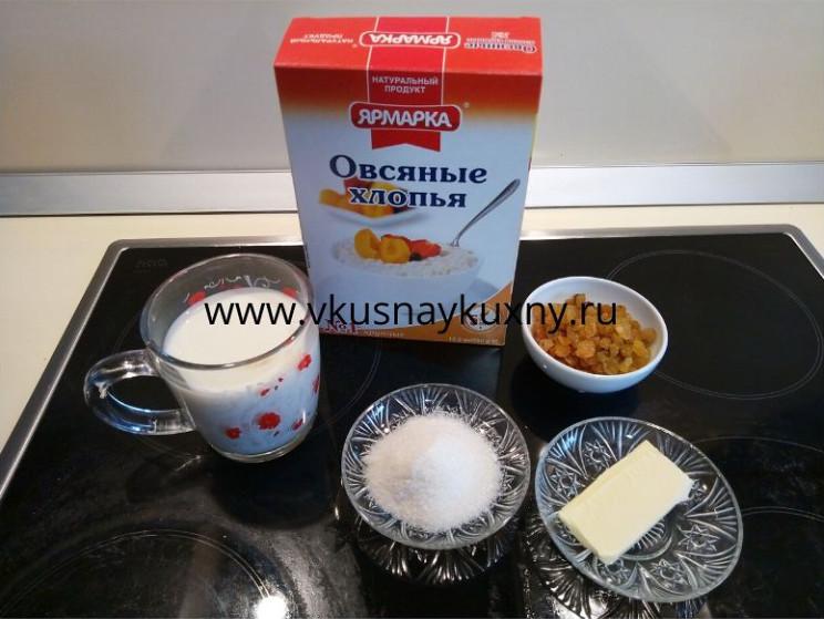 Геркулес с изюмом на молоке рецепт приготовления