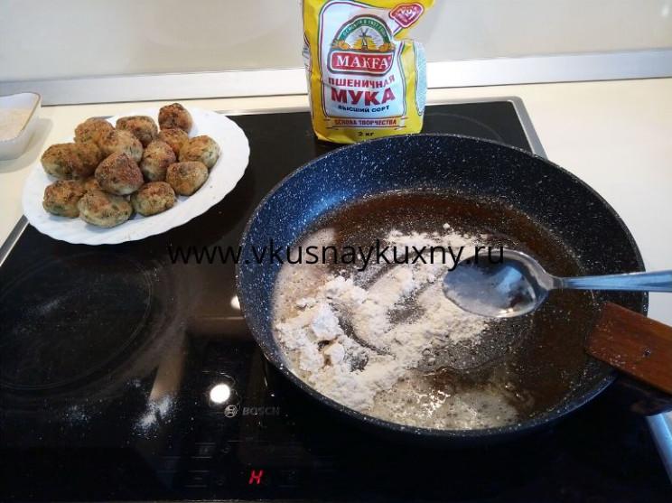 Обжариваем муку в топленом масле для соуса