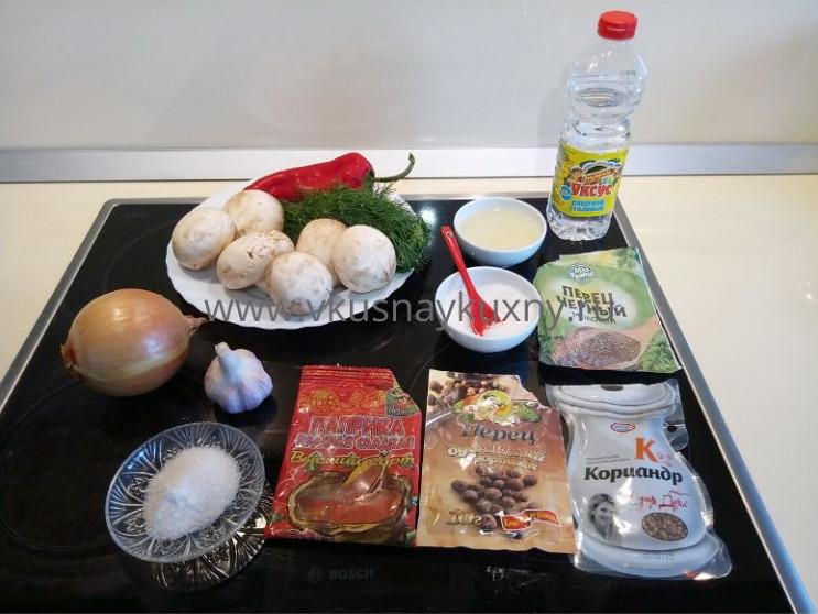Шампиньоны маринованные по корейски рецепт быстрого приготовления дома