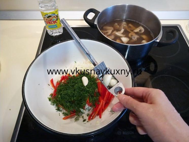 Выдавливаем чеснок в овощи для шампиньонов маринованных