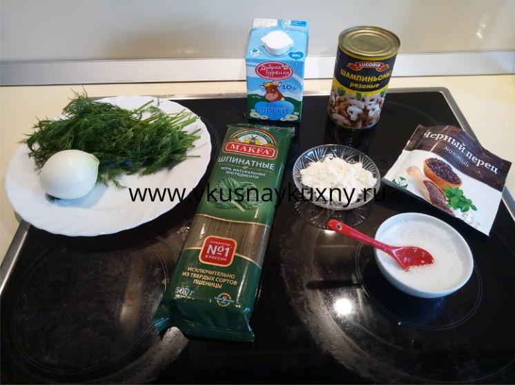 Как приготовить пасту для спагетти с грибами на сковороде