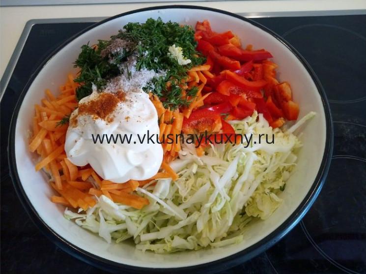 Капустный салат с майонезом и специями