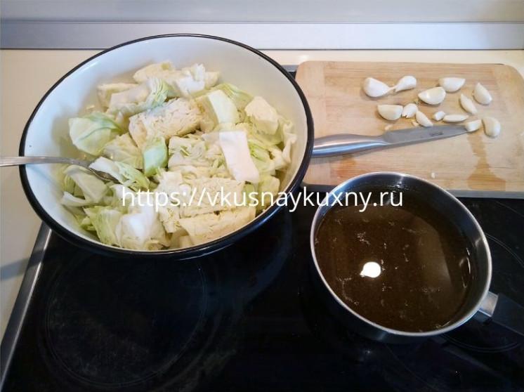Капуста по корейски рецепт в домашних условиях быстрая с куркумой